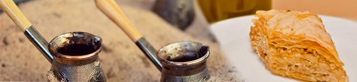sand-coffee-baklava