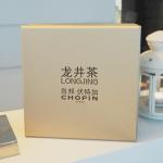 Chopin Longjing